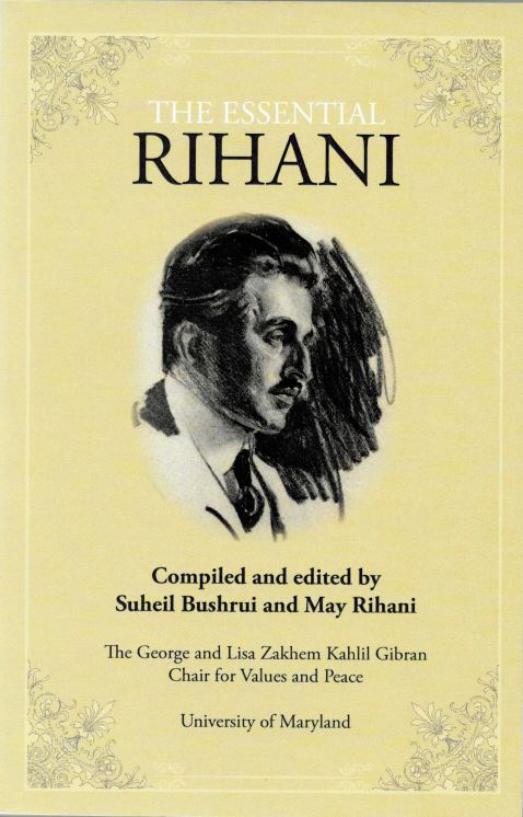 The Essential Rhiani