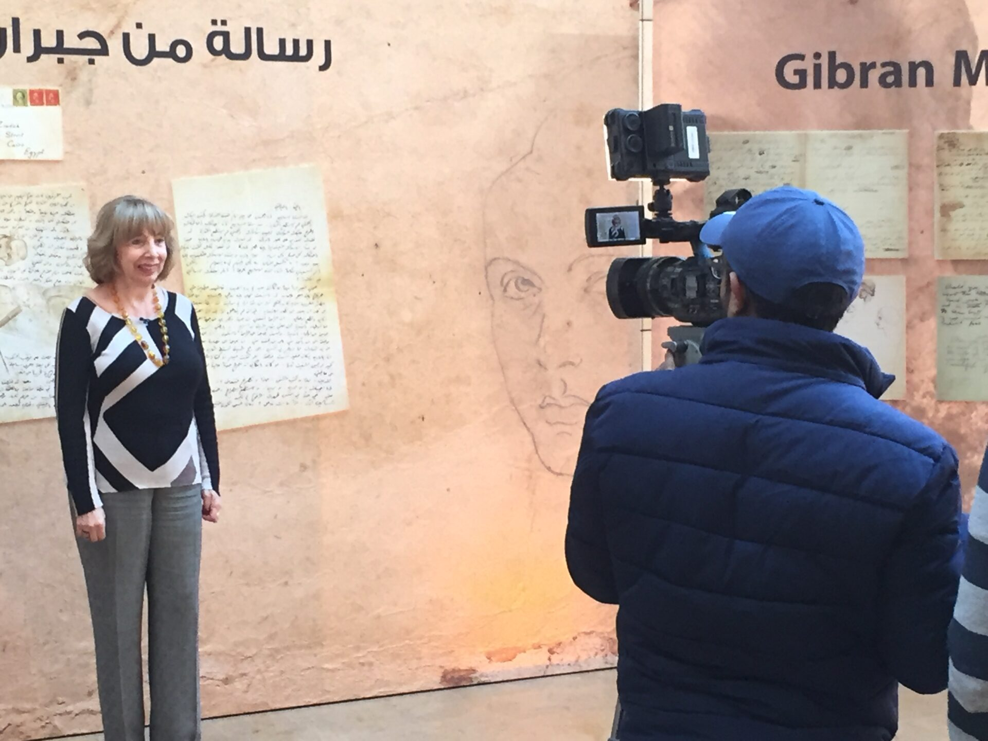 Being interviewed on Lebanese television about the Conference