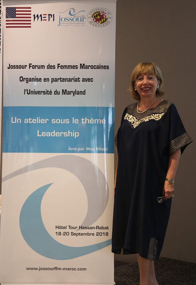 Leadership Work in Morocco