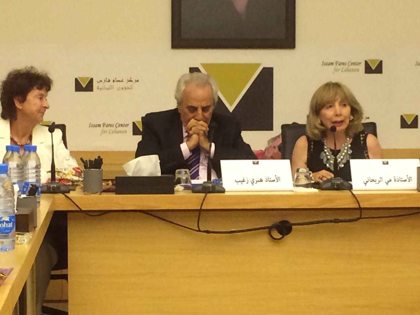 May Menassa and Henri Zghaib discussing May's book